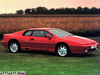 1988 Lotus Esprit Turbo = 248 км/ч. 215 л.с. 5.8 сек.