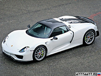 2014 Porsche 918 Spyder Weissach Package = 345 км/ч. 887 л.с. 2.6 сек.