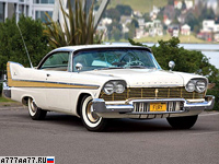 1957 Plymouth Fury Sport Coupe = 195 км/ч. 308 л.с. 8 сек.
