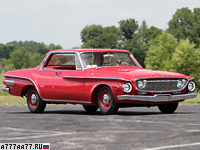 1962 Dodge Dart 440 Ramcharger 413 = 214 км/ч. 420 л.с. 5.9 сек.