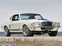 1967 Ford Mustang Shelby GT500 Super Snake = 274 км/ч. 520 л.с. 4.5 сек.