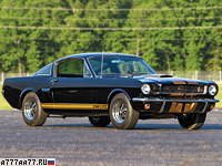 1966 Ford Mustang Shelby GT350H = 206 км/ч. 310 л.с. 5.9 сек.