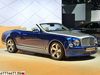 2014 Bentley Grand Convertible Concept = 305 км/ч. 537 л.с. 5.2 сек.