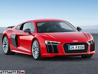 2015 Audi R8 V10 Plus = 330 км/ч. 610 л.с. 3.2 сек.