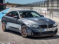 2016 BMW M4 GTS (F82) = 305 км/ч. 500 л.с. 3.8 сек.