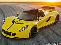 2016 Hennessey Venom GT Spyder = 427 км/ч. 1470 л.с. 2.5 сек.