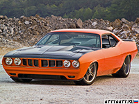 2005 Plymouth HEMI Cuda 572 G-Force Custom = 320 км/ч. 1170 л.с. 2.15 сек.