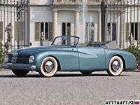 1947 Alfa Romeo 6C 2500 Sport Stabilimenti Farina = 155 км/ч. 95 л.с. 20 сек.