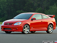 2005 Chevrolet Cobalt SS Supercharged Coupe = 237 км/ч. 207 л.с. 7.1 сек.