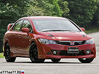 2008 Honda Civic Type-RR Mugen Sedan = 255 км/ч. 243 л.с. 6 сек.