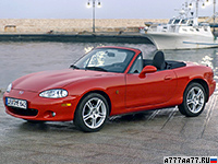 2000 Mazda MX-5 (NB2) = 217 км/ч. 146 л.с. 7.8 сек.
