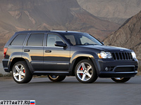 2006 Jeep Grand Cherokee SRT8 (WK) = 251 км/ч. 426 л.с. 5.3 сек.