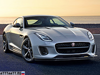 2017 Jaguar F-Type 400 Sport Coupe = 275 км/ч. 400 л.с. 4.9 сек.