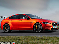 2018 Jaguar XE SV Project 8 = 322 км/ч. 600 л.с. 3.5 сек.