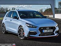 2018 Hyundai i30 N Performance = 250 км/ч. 275 л.с. 6.1 сек.