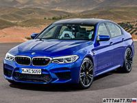 2018 BMW M5 (F90) = 305 км/ч. 600 л.с. 3.4 сек.