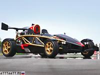 2011 Ariel Atom V8 500 = 275 км/ч. 475 л.с. 2.4 сек.