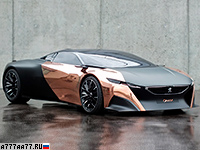 sketch-2012-peugeot-onyx-concept.php