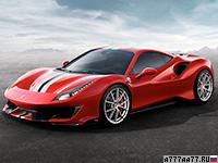2019 Ferrari 488 Pista = 345 км/ч. 720 л.с. 2.85 сек.