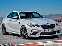 2019 BMW M2 Competition (F87) = 280 км/ч. 410 л.с. 4.2 сек.