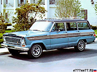 1966 Jeep Super Wagoneer (1414D) = 173 км/ч. 274 л.с. 9.6 сек.