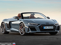 2019 Audi R8 V10 performance Spyder = 329 км/ч. 620 л.с. 3.2 сек.