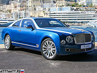 2019 Bentley Mulsanne Coupe by ARES Design = 296 км/ч. 600 л.с. 4.5 сек.