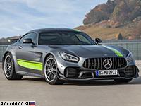 2019 Mercedes-AMG GT R Pro (C190) = 318 км/ч. 585 л.с. 3.6 сек.