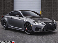 2020 Lexus RC F Track Edition = 270 км/ч. 479 л.с. 4.1 сек.