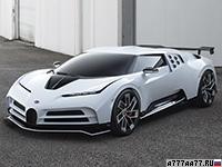 2020 Bugatti Centodieci = 380 км/ч. 1600 л.с. 2.4 сек.