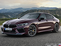 2020 BMW M8 Competition Gran Coupe (F93) = 305 км/ч. 625 л.с. 3.2 сек.