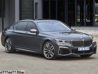 2019 BMW M760Li xDrive (G12)