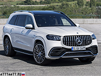 2020 Mercedes-AMG GLS 63 4Matic+ (X167)