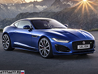 2020 Jaguar F-Type R Coupe = 300 км/ч. 575 л.с. 3.7 сек.