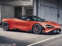 2021 McLaren 765LT