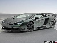 2020 Mansory Cabrera Lamborghini Aventador SVJ