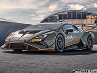 2021 Lamborghini Huracan Super Trofeo EVO2 (LB724)