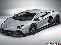 2021 Lamborghini Aventador LP 780-4 Ultimae (LB834)
