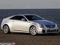 2011 Cadillac CTS-V Coupe = 311 км/ч. 564 л.с. 4.1 сек.