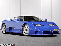 1992 Bugatti EB 110 GT = 342 км/ч. 560 л.с. 3.5 сек.