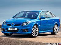 2008 Vauxhall Vectra VXR = 261 км/ч. 280 л.с. 5.9 сек.