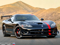 2008 Dodge Viper SRT10 ACR = 336 км/ч. 608 л.с. 3.8 сек.