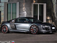 2010 Audi R8 V10 Anderson Germany Racing Edition = 328 км/ч. 585 л.с. 3.7 сек.