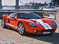 2004 Ford GT = 330 км/ч. 558 л.с. 3.9 сек.