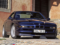 1992 BMW Alpina B12 5.7 Coupe = 300 км/ч. 416 л.с. 5.8 сек.