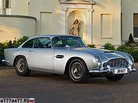 1963 Aston Martin DB5 = 228 км/ч. 282 л.с. 7.5 сек.