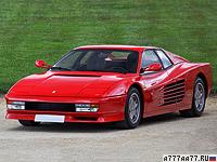 1984 Ferrari Testarossa = 286 км/ч. 390 л.с. 5.8 сек.
