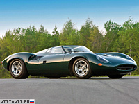 1966 Jaguar XJ13 = 274 км/ч. 509 л.с. 3.4 сек.