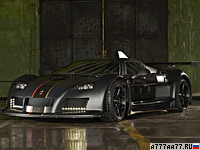 2012 Gumpert Apollo Enraged = 330 км/ч. 780 л.с. 2.9 сек.