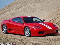 2003 Ferrari 360 Challenge Stradale = 300 км/ч. 425 л.с. 4 сек.